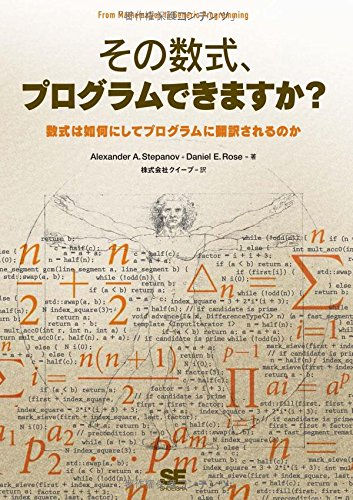 Japanese edition book cover