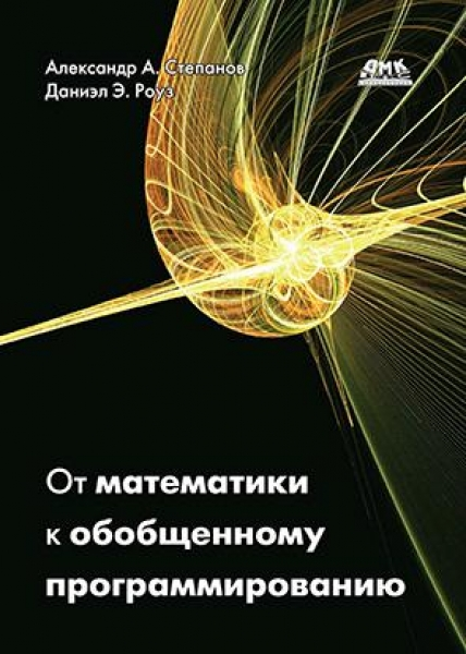 Russian edition book cover